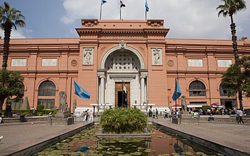 Check Out the Egyptian Museum